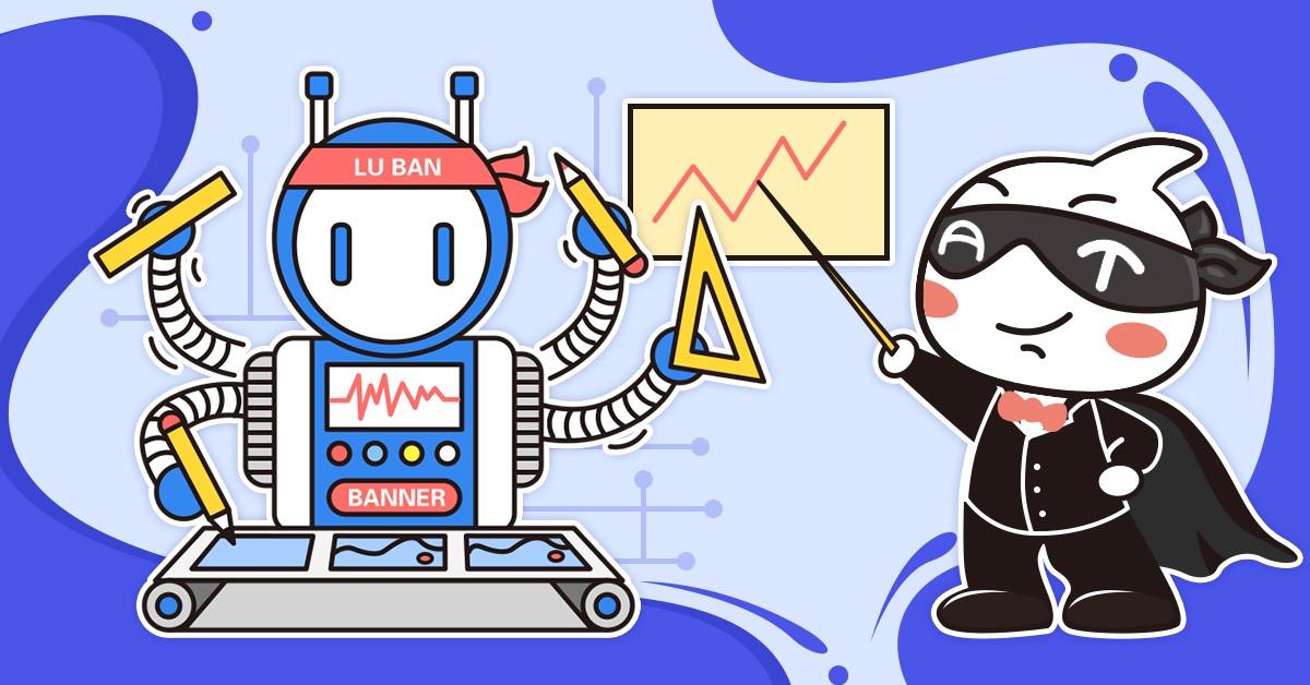 Alibaba's AI Designer